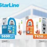 starline 3