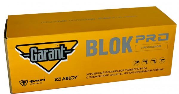 garantblockpro